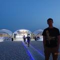 вечерняя прогулка по центральному пляжу Лазурного