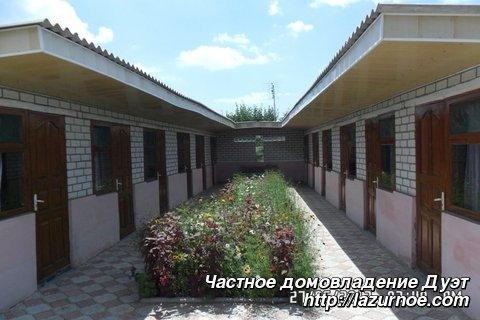 Приватне домоволодіння Дует