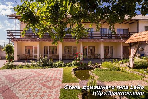 Отель домашнего типа LeRo